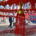 大红上元节