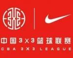3v3篮球赛莆田站