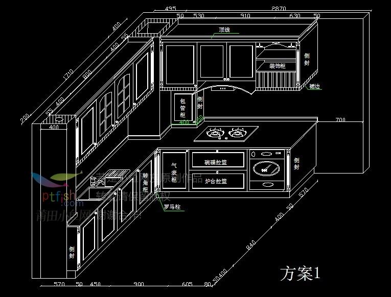 欧氏领秀厨房设计图1.jpg