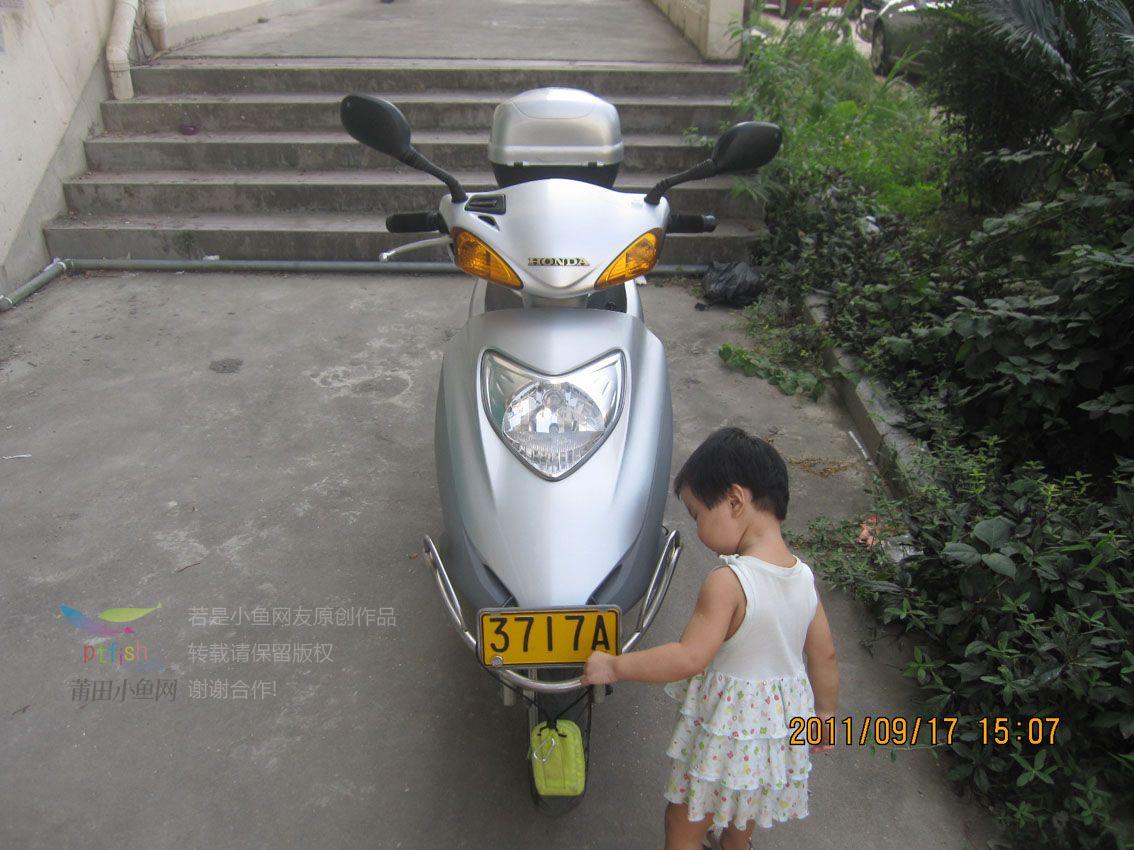 个人转让:五羊本田佳颖125摩托车