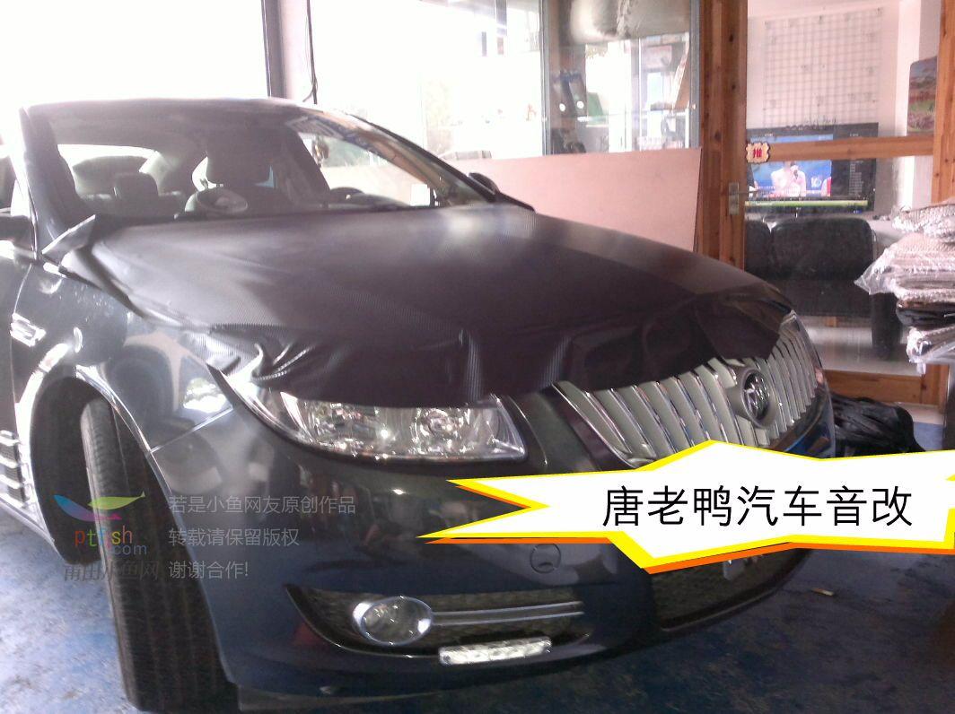 新君威引擎盖贴碳纤作业(莆田唐老鸭)