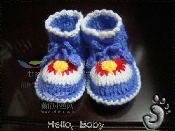 宝宝鞋的钩法图解; 纯手工钩织婴儿鞋