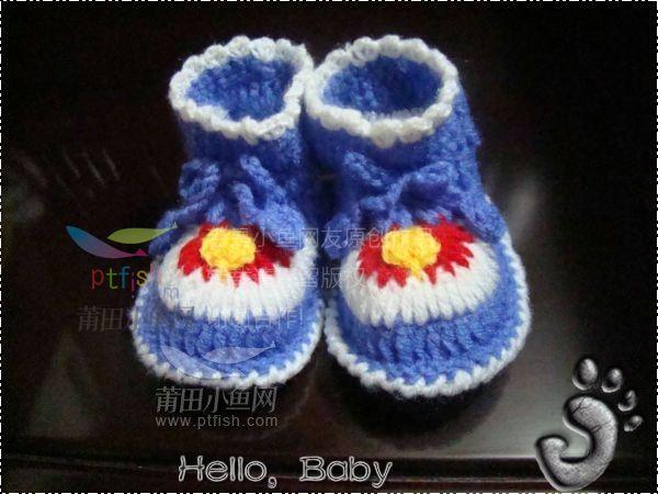 wang:71 纯手工婴儿针织毛线鞋,纯手工钩织,可适合宝宝学步穿,又可以保暖。 也可以当礼物送人噢,好看又实惠 市区内可以上门看货/拿货,具体颜色或尺寸可根据你提供我们帮你编织 如有需要可联系QQ:348757587(注:毛线鞋) tel:18959501314 鞋头一层的适合8个月以下的宝宝穿(RMB:7元),二层的适合8个月以上宝宝(RMB:9元)。