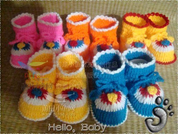 宝宝袜子钩织图解