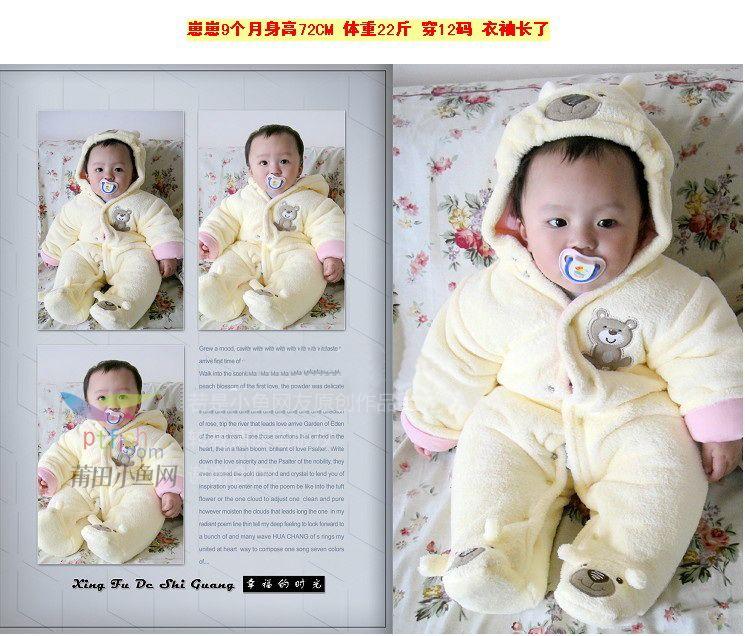 (已转)超级可爱的小熊装转让啦