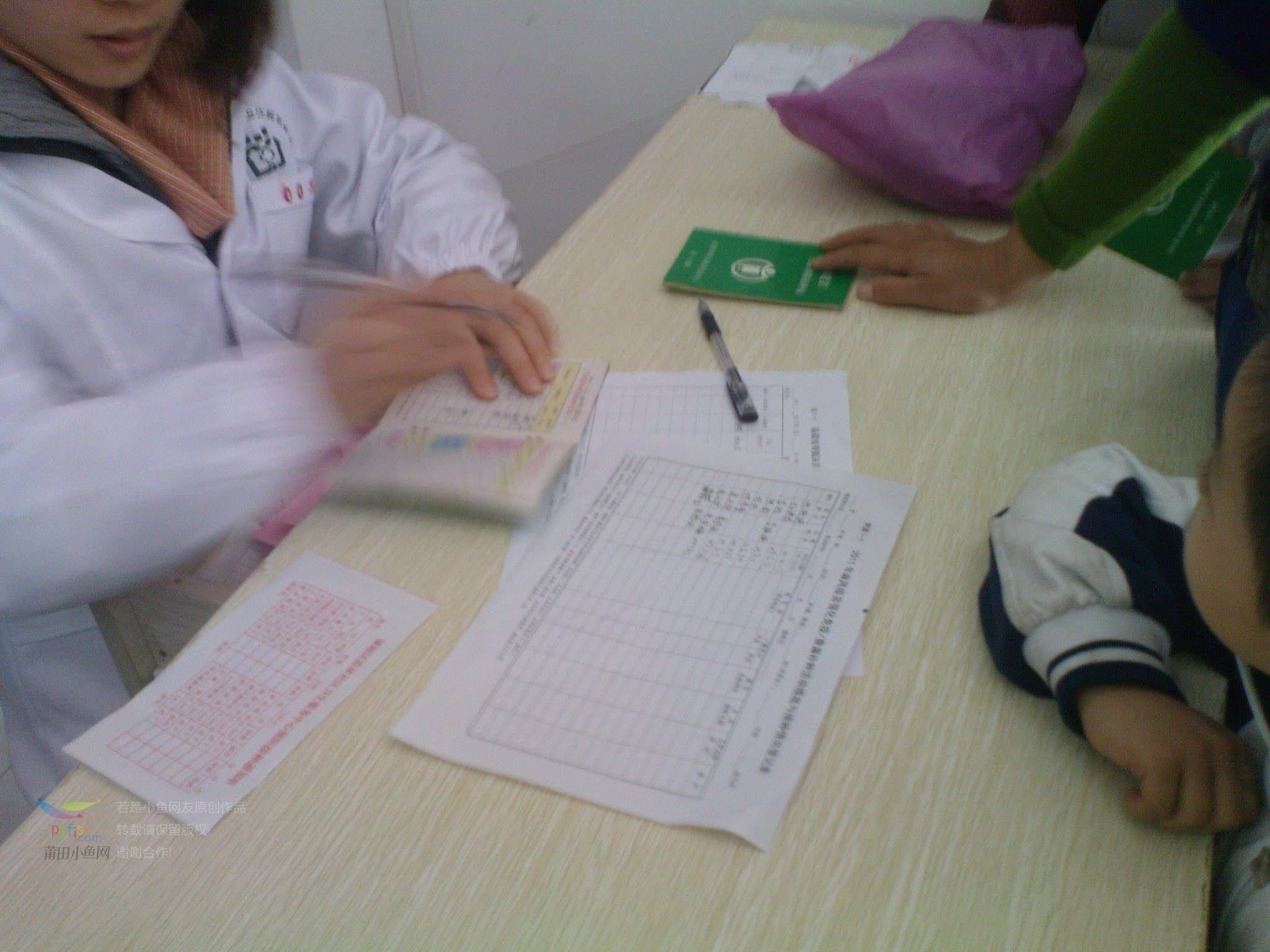 实地探访莆田适龄儿童将脊灰疫苗 麻风疫苗强化免疫