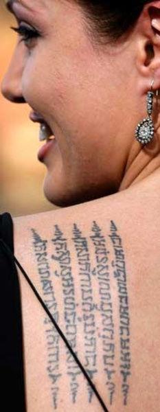 你知道安吉丽娜·朱莉全身纹身的含义吗?图片