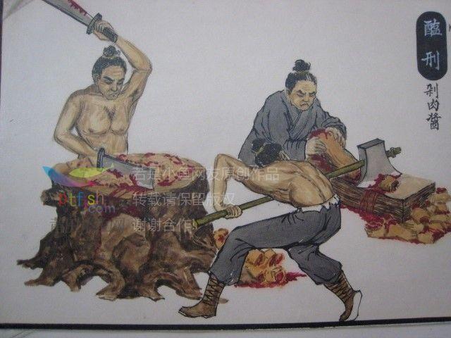 中国古代牢房对女囚的潜规则 奸淫如家常便饭图片