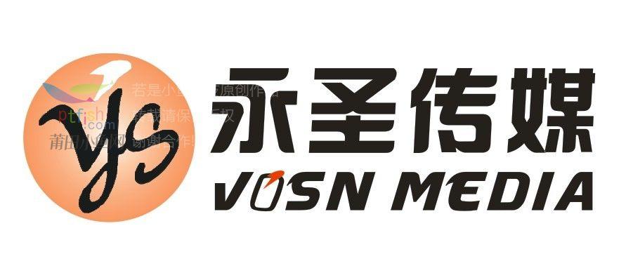 logo 标识 标志 设计 矢量 矢量图 素材 图标 901_362