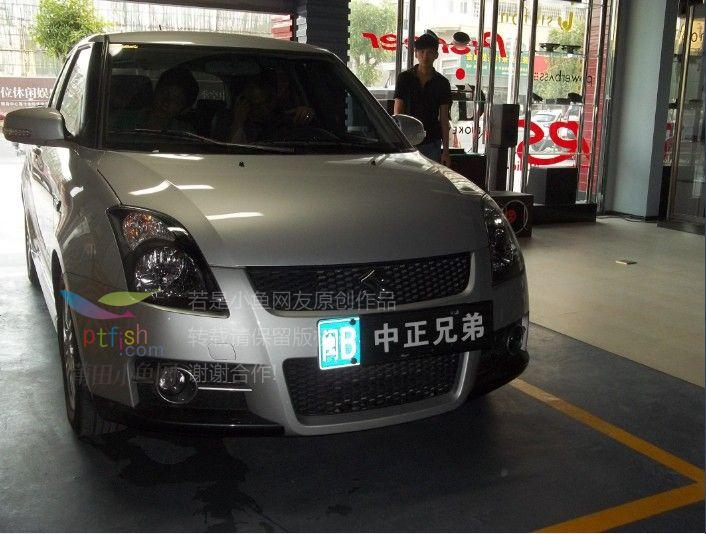 铃木雨燕汽车音响改装作业 中正兄弟 莆田高清图片