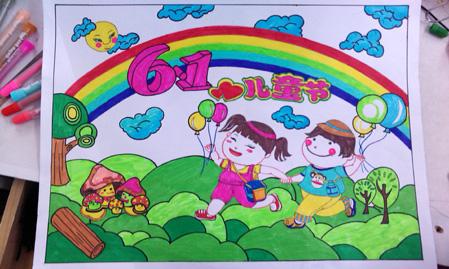 六一儿童节的图画