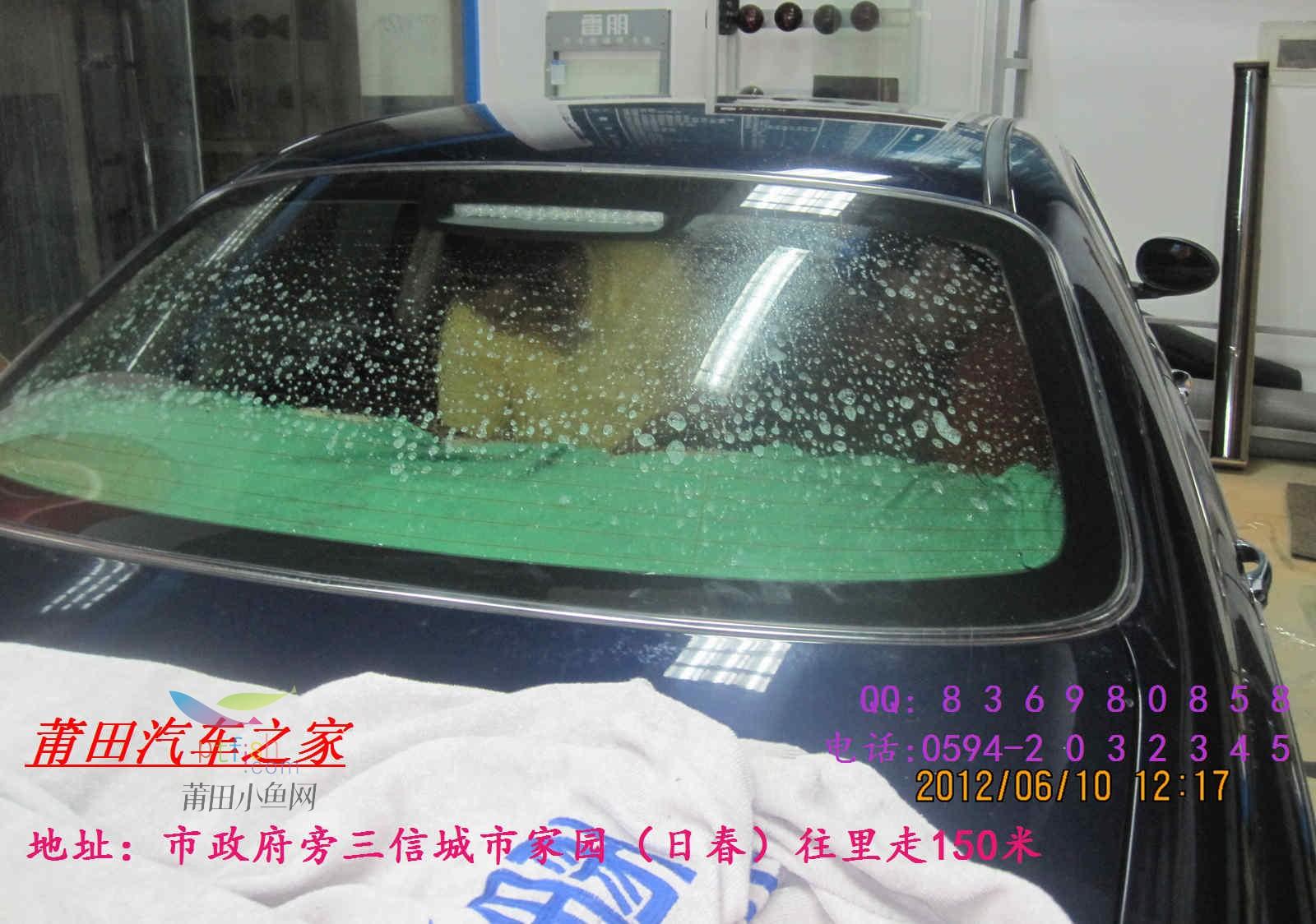 荣威750全车贴雷朋玻璃纸【之家汽车】宾悦纯k图片