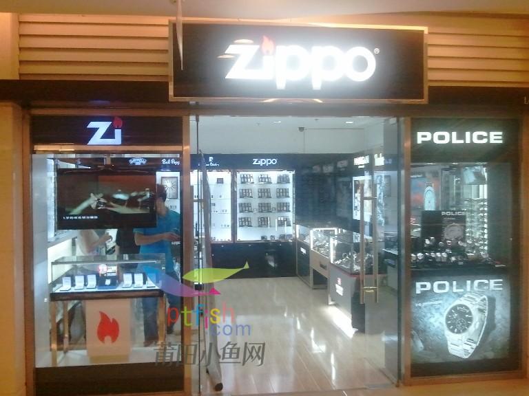 Zippo店面.jpg