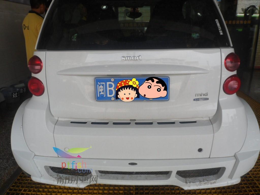"""奔驰""""小可爱""""smart"""