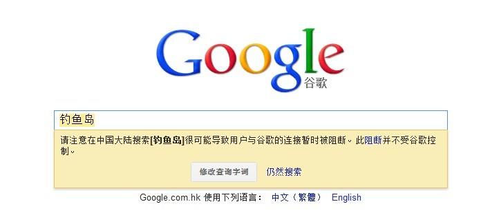 谷歌搜索引擎的功能_以图搜图的三大搜索引擎Google图片搜索、Ti
