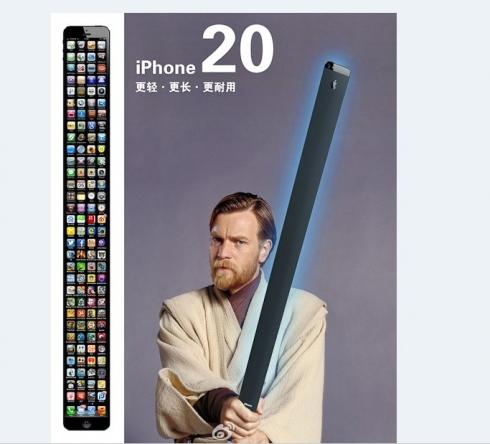 苹果未来的发展趋势! - 电脑·手机·家电·数