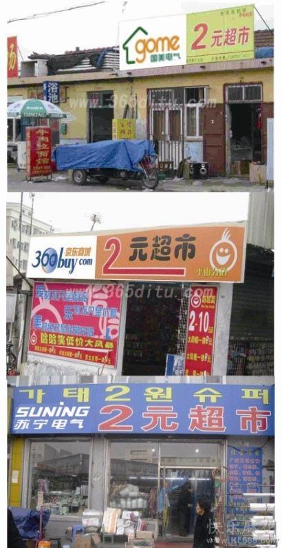 寿衣店的营业员_请问在武汉国美苏宁门店营业员的工资,工作时间具体是什么 ...