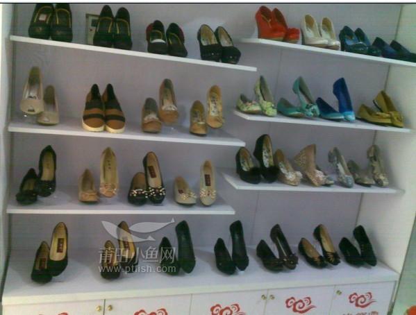 女鞋店面招牌图片