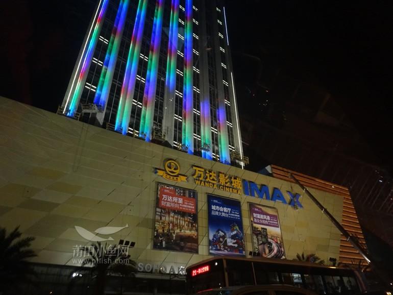 莆田万达电影院imax挂牌仪式关于猪的科幻电影图片