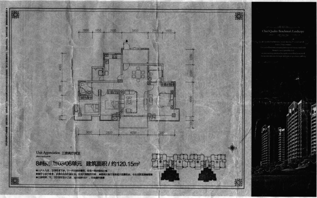 后可以给个装修设计意见.   房子平面图   显示全部楼层