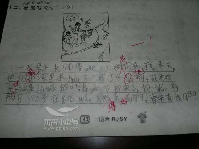 小学二年级看图说话  二年级写话小动物_二年级写话动物园_二年级看图