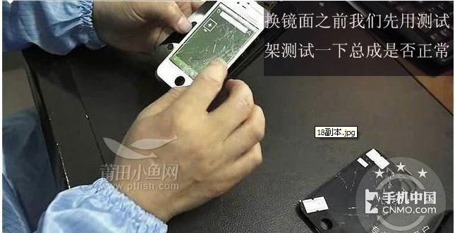 莆田首家大型真空无尘压屏设备,造福苹果三星
