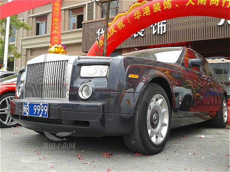 劳斯莱斯 Rolls Royce 百年幻影