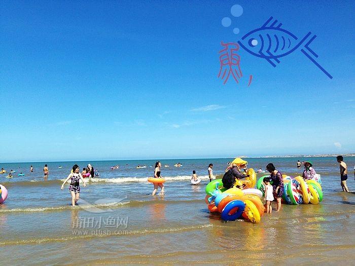 【鱼,在路上】平潭攻略-体育&户外&v攻略-莆消消乐870海滩关图片