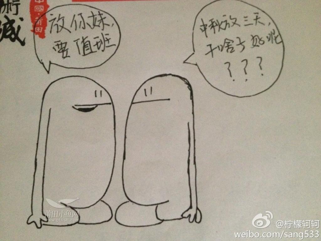 儿童画 简笔画 手绘 线稿 1024_768