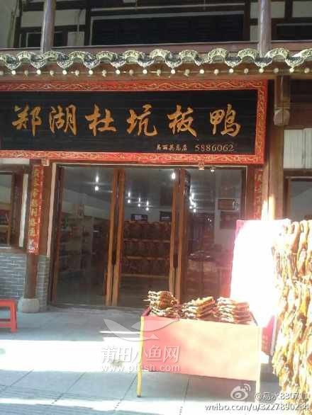 北京到沙县飞机场