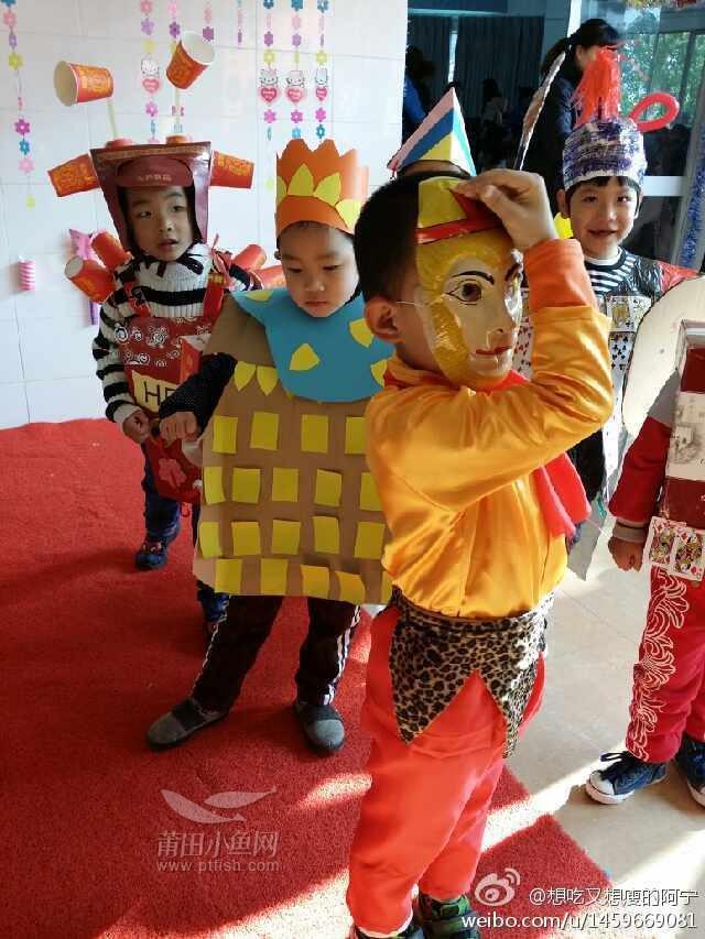 机关幼儿园儿童时装秀,好有创意.