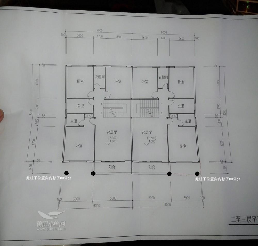 是我家的房子内部结构图