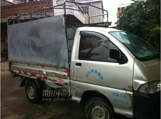 好消息,二手五菱微型小货车便宜出了 小鱼二手车高清图片