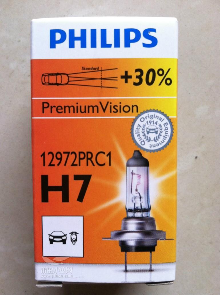 飞利浦h7汽车近光灯泡卖了高清图片
