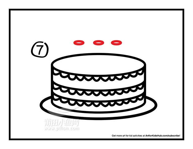 兒童簡筆畫——如何畫一個生日蛋糕