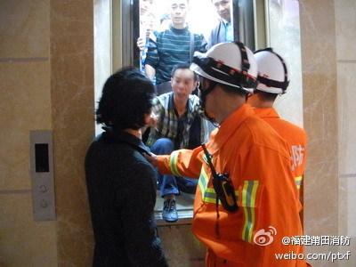 莆田一小区发生电梯惊魂32层迫降4层 消防救出被困人员