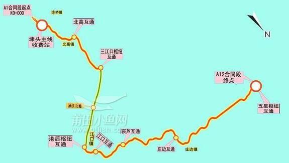 沈海高速西行2729地图