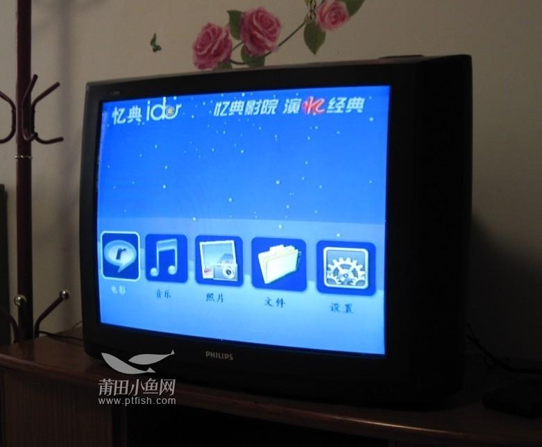台式电脑cpu3200 老式29寸电视机 音箱 电视盒 话筒等
