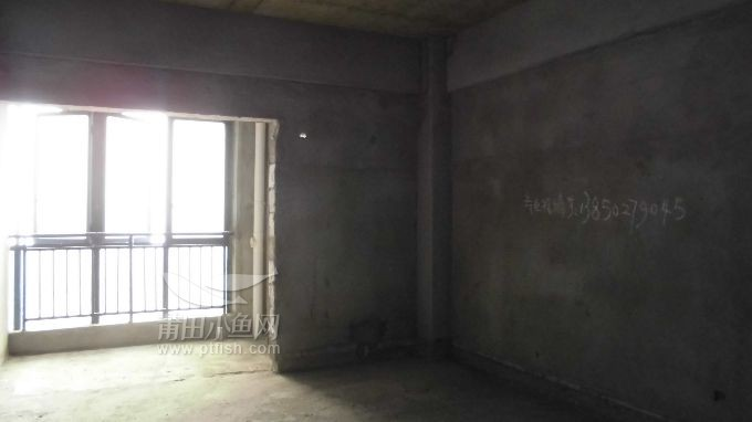 空调房原墙