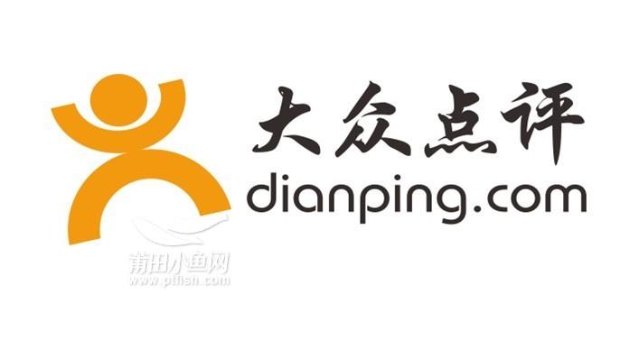 中国dx,中国联通等dx运营商及诺基亚,苹果,微软,摩托罗拉,联想等手机图片