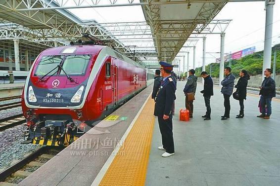 合肥到内蒙古火车