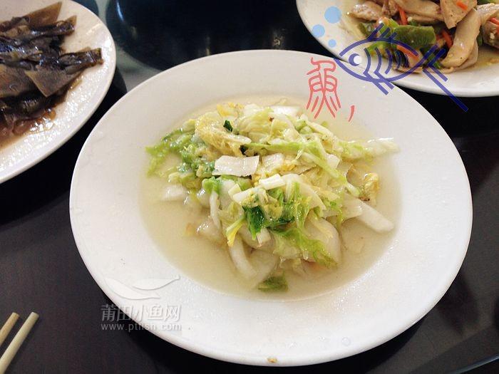 【鱼,在路上】宁德柘荣,东狮山美食-荔城核桃美食斋饭六个做图片
