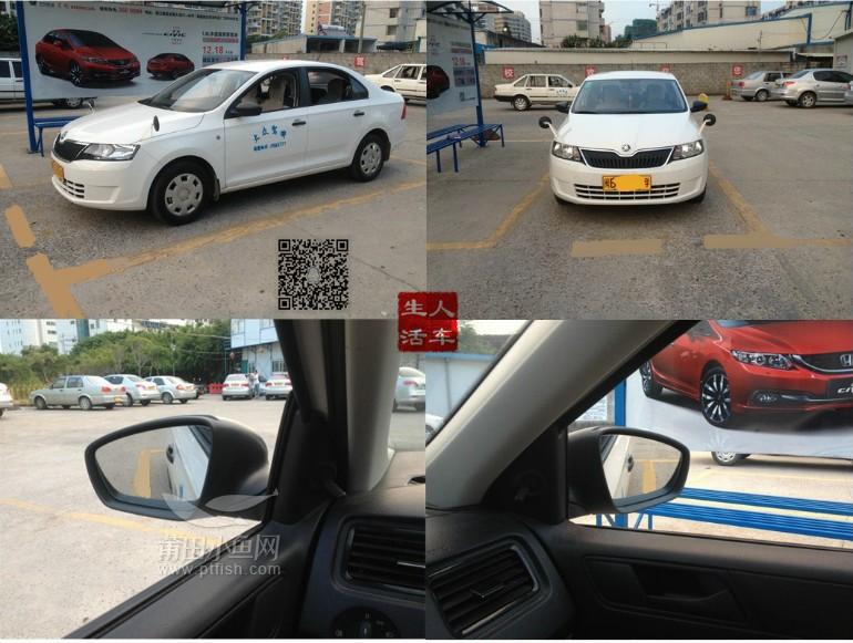 【人车生活】科目二斯柯达考试车的点位和注意事项