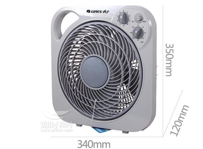 闲置电子琴----美的格力电风扇----电压力锅微波炉
