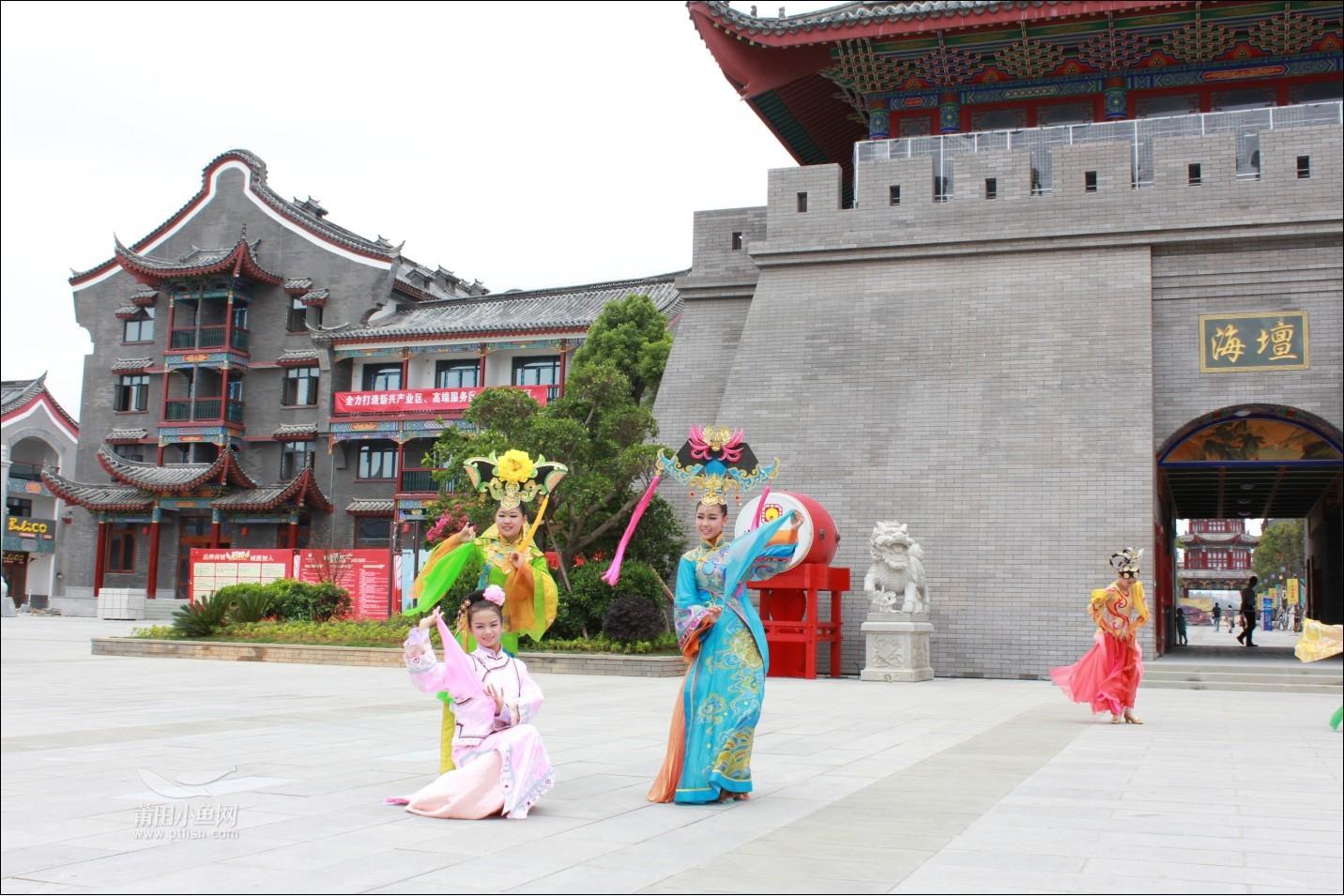 平潭风光和海坛古城的民族舞蹈服饰表演(有美女,壮男