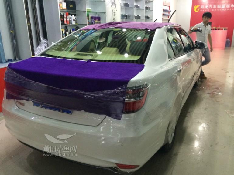 【阳光汽车贴膜超市】丰田卡罗拉全车贴膜