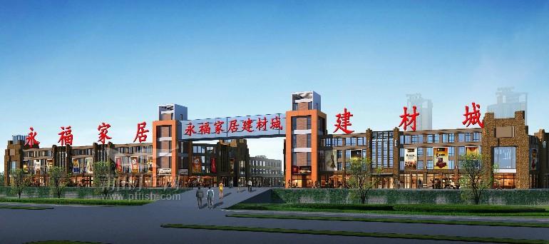 永福家居建材城,莆田唯一配备一站式仓储物流家居建材