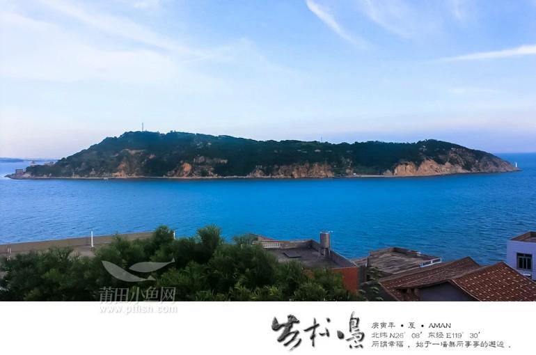 福建岛屿图片风景图片