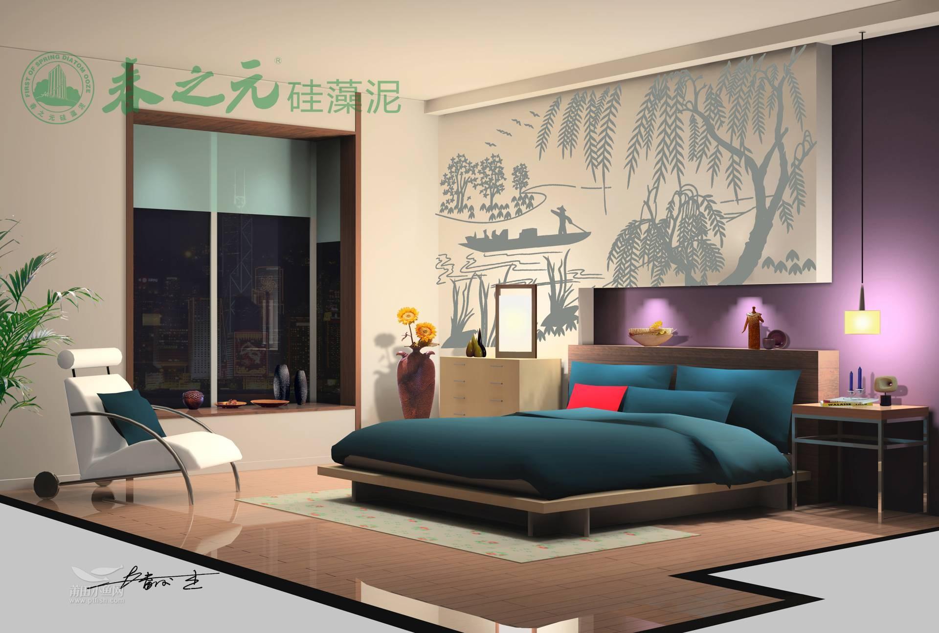 家里装修硅藻泥的效果图