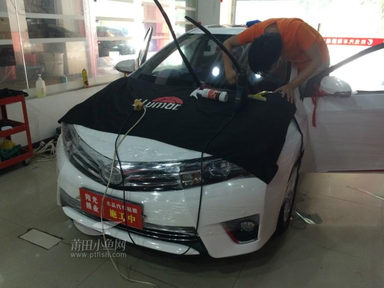 【阳光汽车贴膜超市】丰田卡罗拉全车贴3m汽车隔热膜